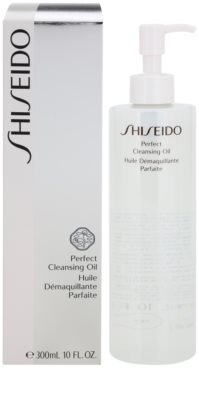 Shiseido The Skincare olej do demakijażu 1