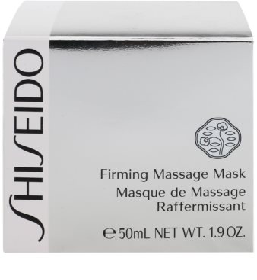 Shiseido The Skincare зміцнююча маска для шкіри 3