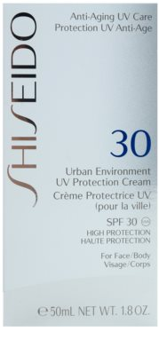 Shiseido Sun Protection crema hidratante protectora SPF 30 2