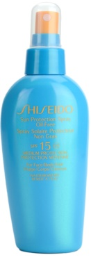 Shiseido Sun Protection spray solar SPF 15
