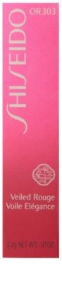 Shiseido Lips Veiled Rouge ruj hidratant 4
