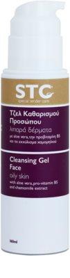 STC Face очищуючий гель для жирної шкіри 1