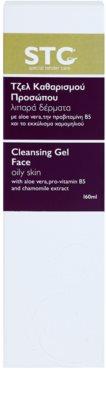 STC Face очищуючий гель для жирної шкіри 3