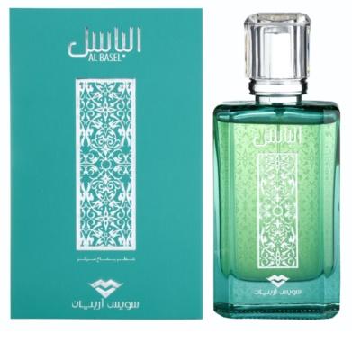 Swiss Arabian Al Basel Eau De Parfum pentru barbati