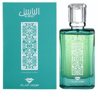 Swiss Arabian Al Basel парфумована вода для чоловіків