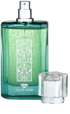 Swiss Arabian Al Basel eau de parfum para hombre 3