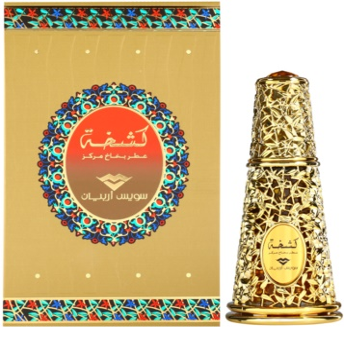 Swiss Arabian Kashkha Eau de Parfum unissexo