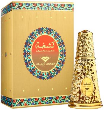 Swiss Arabian Kashkha eau de parfum unisex 1