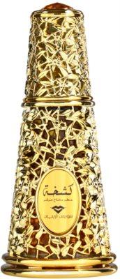 Swiss Arabian Kashkha eau de parfum unisex 2