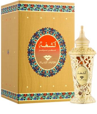 Swiss Arabian Kashkha parfémovaný olej unisex 1