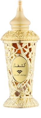 Swiss Arabian Kashkha парфюмирано масло унисекс