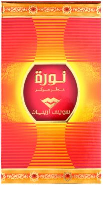 Swiss Arabian Noora parfümiertes Öl unisex 2