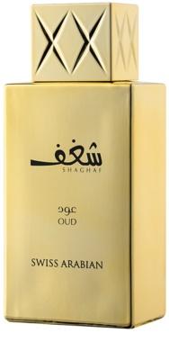 Swiss Arabian Shaghaf Oud парфумована вода для жінок