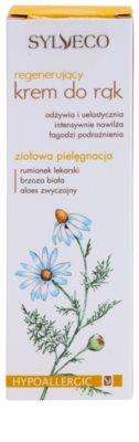 Sylveco Body Care regenerierende Schutzcreme für die Hände 2