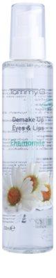 Tommy G Chamomile Line вода за почистване на грима от лицето и очите с екстракт от лайка.