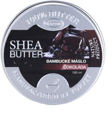 Topvet Shea Butter manteiga de karité com chocolate