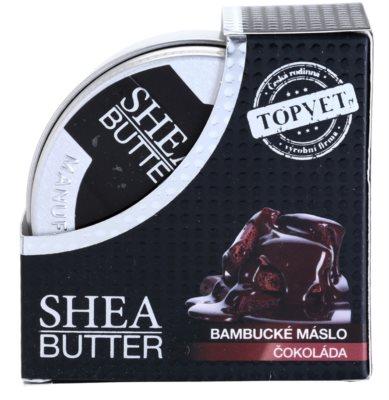 Topvet Shea Butter manteca de karité  con chocolate 3