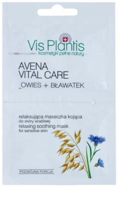 Vis Plantis Avena Vital Care успокояваща маска за зачервена и раздразнена кожа на лицето без парфюм