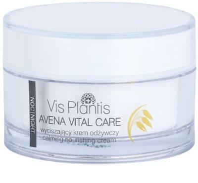 Vis Plantis Avena Vital Care силно подхранващ нощен крем
