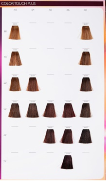Wella Professionals Color Touch Deep Browns tinte de pelo 4