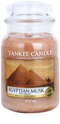 Yankee Candle Egyptian Musk illatos gyertya   Classic nagy méret