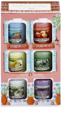 Yankee Candle House подаръчен комплект