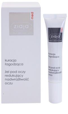Ziaja Med Eye Care успокояващ гел за чувствителни очи 1