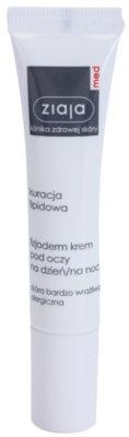 Ziaja Med Lipid Care физиологичен крем за околоочната зона за много чувствителна и алергична кожа