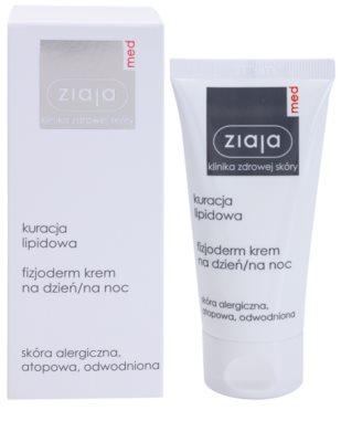 Ziaja Med Lipid Care fiziološka krema za obraz za atopijsko in alergično kožo 1