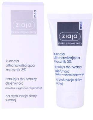 Ziaja Med Ultra-Moisturizing with Urea regenerierende und hydratisierende Creme mit glättender Wirkung 1