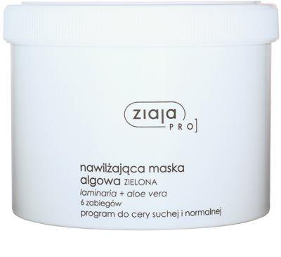 Ziaja Pro Alginate Masks зволожуюча маска