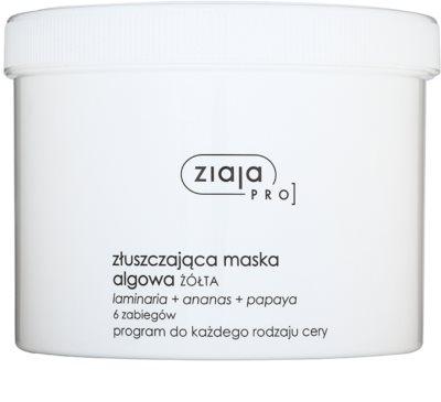 Ziaja Pro Alginate Masks відлущуюча маска