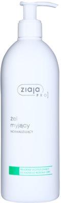 Ziaja Pro Cleansers All Skin Types почистващ гел  за регулиране на себума