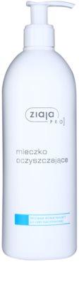 Ziaja Pro Capillary Skin очищаюче молочко для зняття макіяжу