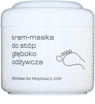 Ziaja Pro Foot Care глибоко поживна крем-маска для ніг