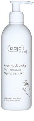 Ziaja Pro Hand Care поживний масажний крем для рук та нігтів