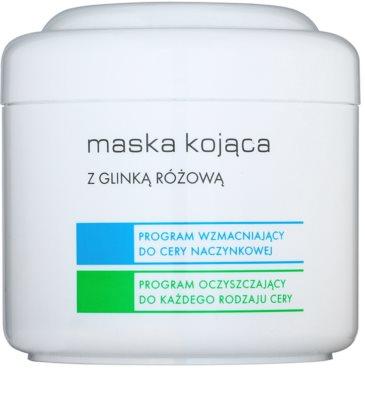 Ziaja Pro Multi-Care заспокоююча маска з рожевою глиною