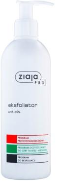 Ziaja Pro Multi-Care гель-ексфоліант з АНА 25%