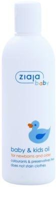 Ziaja Baby олио за тяло  за деца от раждането им