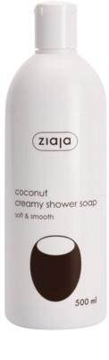 Ziaja Coconut кремовий гель для душу