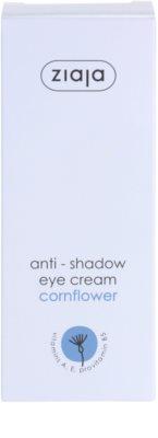 Ziaja Eye Creams & Gels rozjasňující oční krém 3