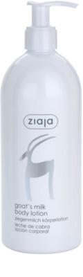 Ziaja Goat's Milk молочко для тіла