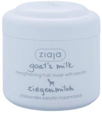 Ziaja Goat's Milk подсилваща маска за суха и увредена коса