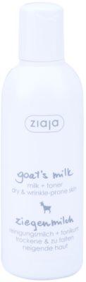 Ziaja Goat's Milk очищуюче молочко + тонік для шкіри 2в1