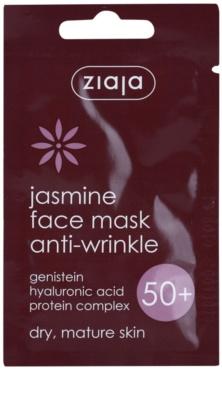 Ziaja Jasmine маска для обличчя проти зморшок