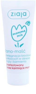 Ziaja Mamma Mia maść lanolinowa na brodawki dla kobiet karmiących piersią