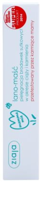 Ziaja Mamma Mia maść lanolinowa na brodawki dla kobiet karmiących piersią 2