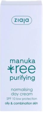 Ziaja Manuka Tree Purifying денний крем для комбінованої та жирної шкіри 3