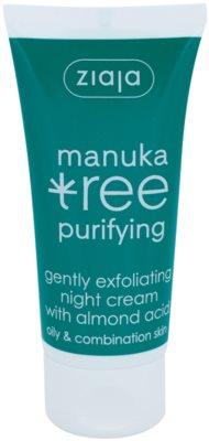 Ziaja Manuka Tree Purifying нічний крем-ексфоліант проти акне