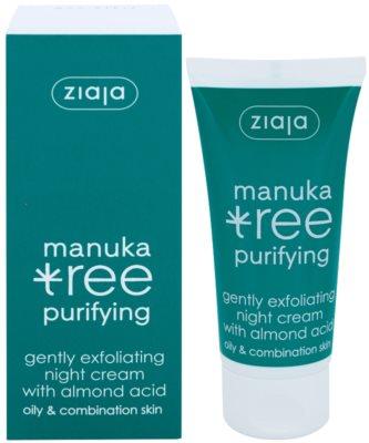 Ziaja Manuka Tree Purifying exfoliant crema de noapte impotriva acneei 1